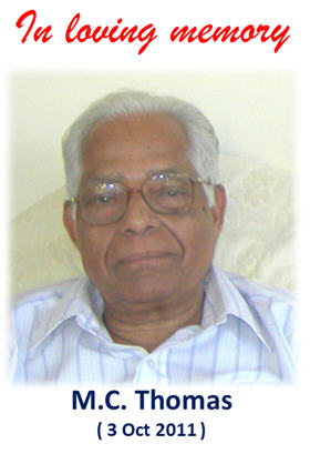 M.C. Thomas Manakalathil Memorial Award