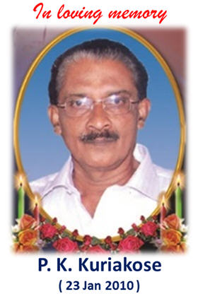 P.K Kuriakose Memorial Award