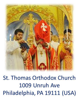 St. Thomas Orthodox Church Charity Award
