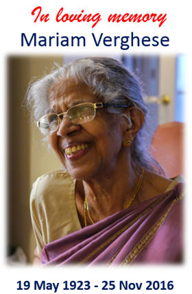 Mariam Verghese Memorial Award